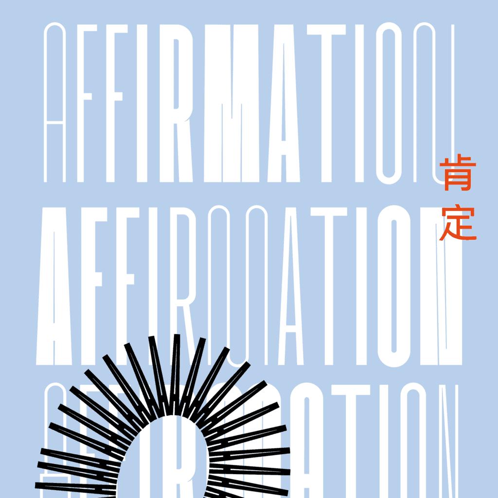 kobu-foundry-kotei-condensed-Affirmation