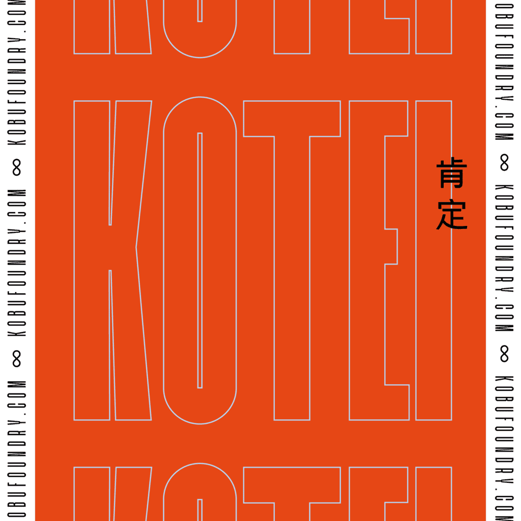 kobu-foundry-kotei-condensed