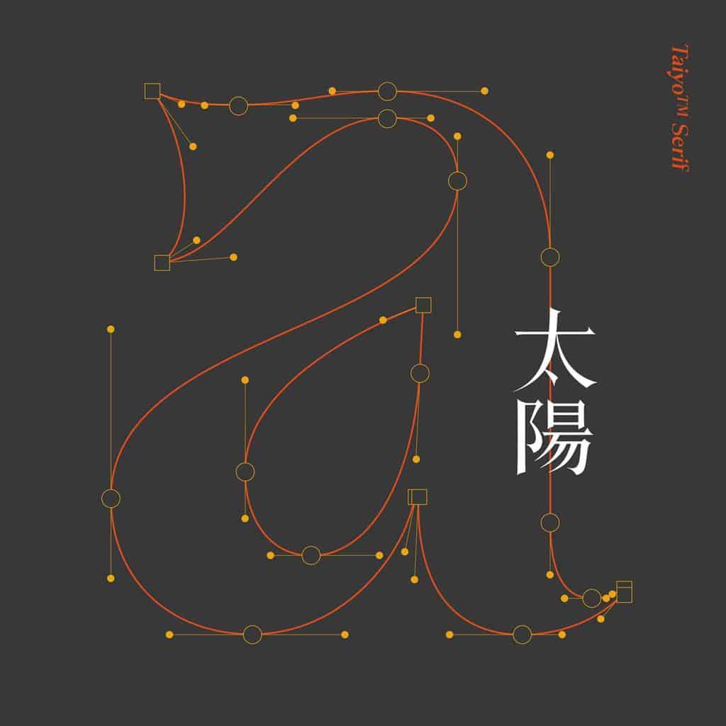 Taiyo Serif