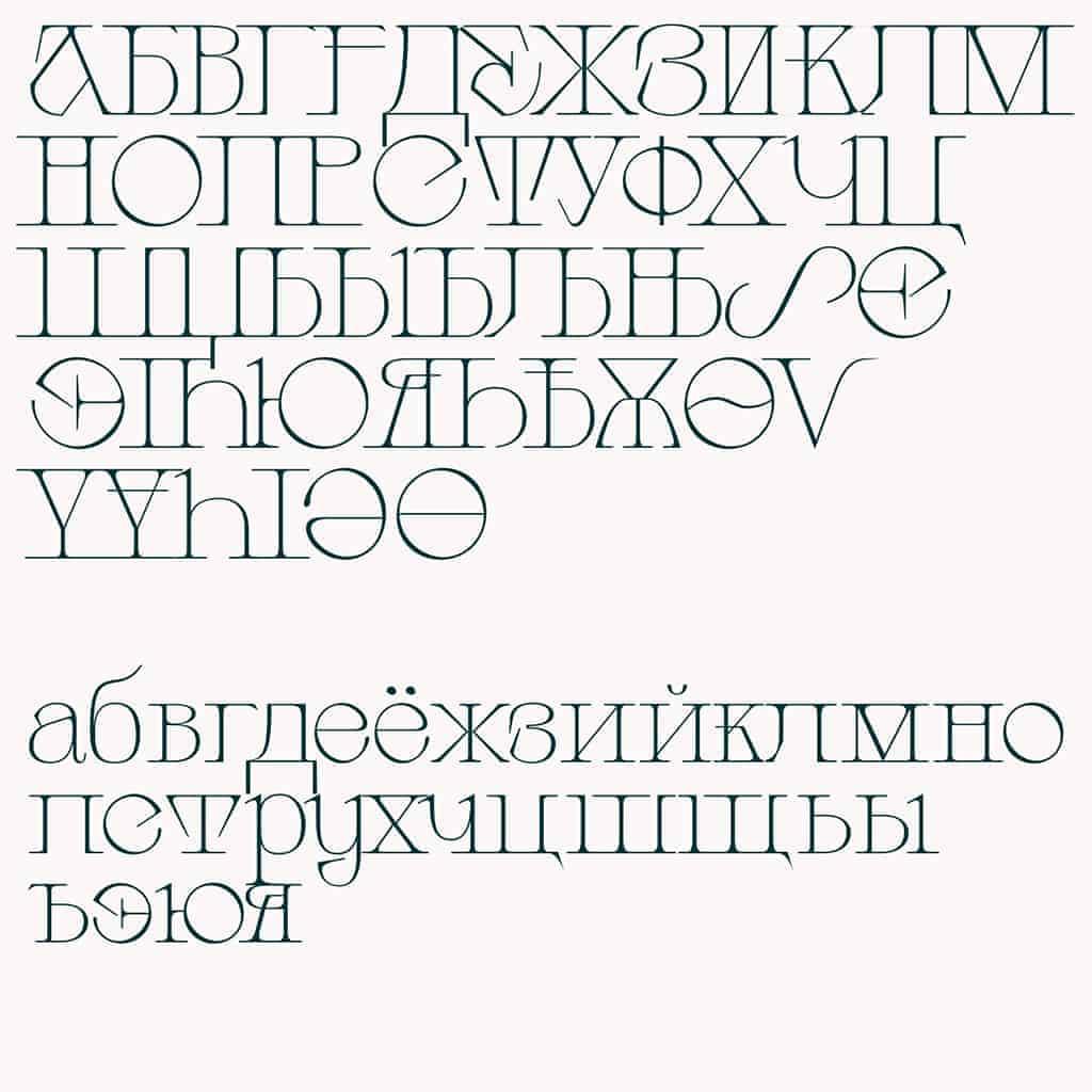 Galipos Font